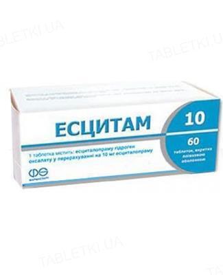 Эсцитам 10 таблетки, п/плен. обол. по 10 мг №60 (10х6)