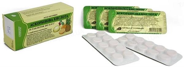 Аскорбиновая кислота таблетки жев. по 50 мг №50 (10х5)
