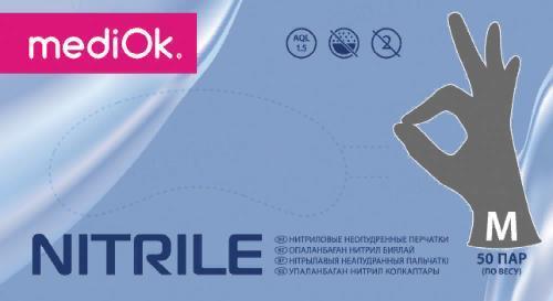 Перчатки смотровые MediOk нитриловые без пудры нестерильные, размер M, 50 пар