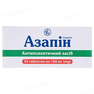 Азапин таблетки по 100 мг №50 (10х5)