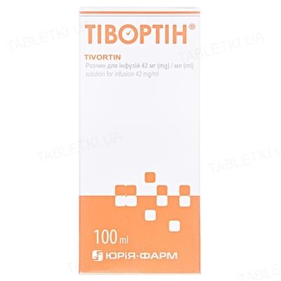 Тивортин раствор д/инф. 42 мг/мл по 100 мл в бутыл.