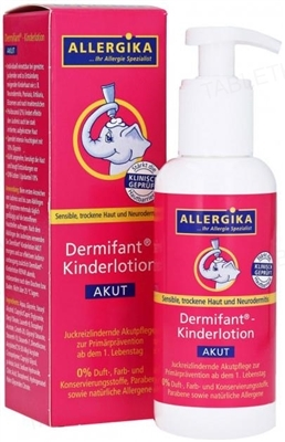 Лосьон для тела Allergika Dermifant детский успокаивающий, 200 мл