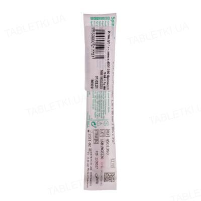 Игла спинальная Spinocan для анестезии тип острия Квинке G 18 (1,3 x 88 мм), 1 штука