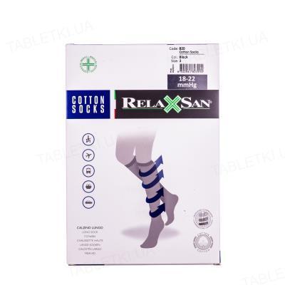 Гольфы компрессионные мужские Relaxsan Cotton Socks хлопок 140 den, компрессия 18-22, цвет черный, размер 3
