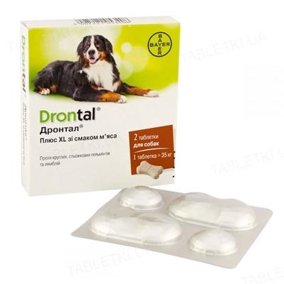 Дронтал Плюс XL для лечения и профилактики гельминтозов у собак 35 кг со вкусом мяса, 2 таблетки
