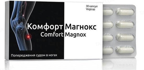 Магнокс Комфорт капсулы №30