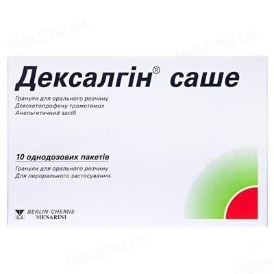 Дексалгин саше гранулы д/ор. р-ра по 25 мг №10 в пак.