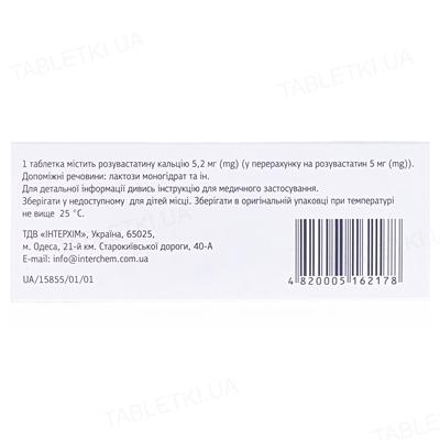 Розувастатин IC таблетки, п/плен. обол. по 5 мг №30 (10х3)