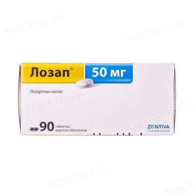 Лозап таблетки, п/о по 50 мг №90 (10х9)