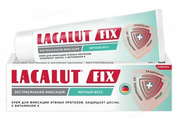 Зубной крем Lacalut Fix для фиксации зубных протезов мята, 40 мл
