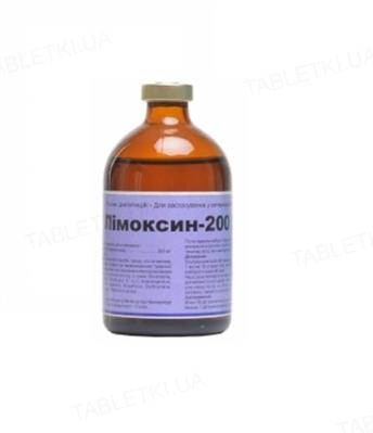 Лимоксин 200 ЛА (ДЛЯ ЖИВОТНЫХ) раствор для инъекций, 100 мл