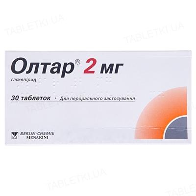 Олтар 2 мг таблетки по 2 мг №30