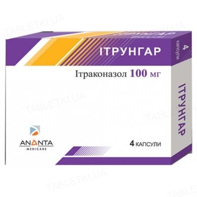 Итрунгар капсулы по 100 мг №4