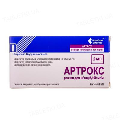 Артрокс раствор д/ин. 100 мг/мл по 2 мл №10 (5х2) во флак.