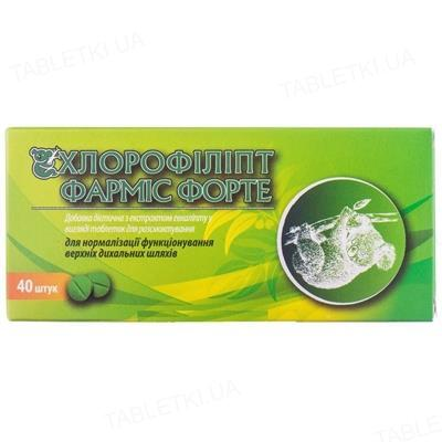 Хлорофіліпт Фарміс Форте таблетки по 25 мг №40