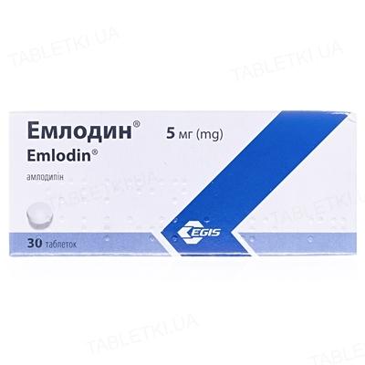 Эмлодин таблетки по 5 мг №30 (10х3)