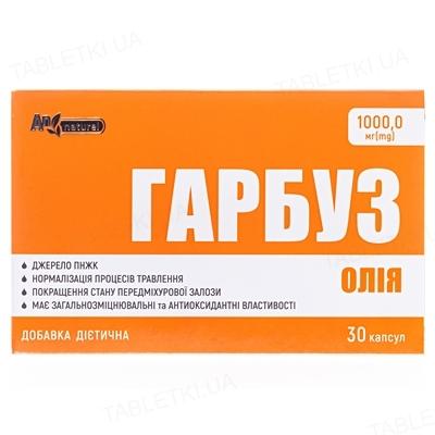 Масло семян тыквы Enjee капсулы по 1000 мг №30 (10х3)