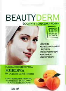 Маска для лица Beauty Derm на основе белой глины питательная, 15 мл