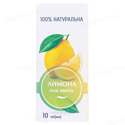 Эфирное масло Вертекс Лимон, 10 мл
