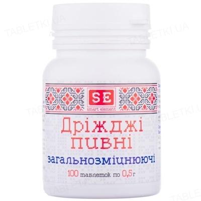 Дрожжи пивные Фармаком общеукрепляющие таблетки №100 в бан.