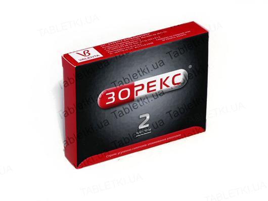 Зорекс капсулы по 250 мг/10 мг №2