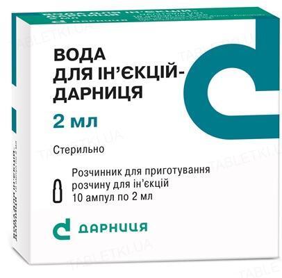 Вода для инъекций-Дарница растворитель д/приг. р-ра д/ин. по 2 мл №10 в амп.