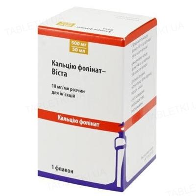 Кальция фолинат-Виста раствор д/ин. 10 мг/мл (500 мг) по 50 мл №1 во флак.