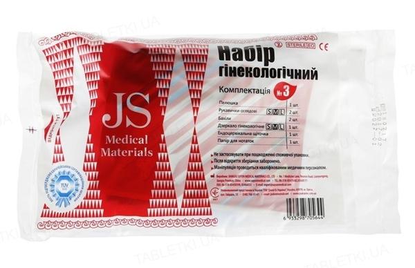 Набір гінекологічний JS оглядовий стерильний №3