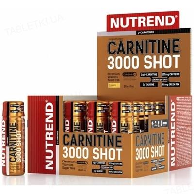 Жиросжигатель Nutrend Carnitine 3000 Shot Ананас, 60 мл