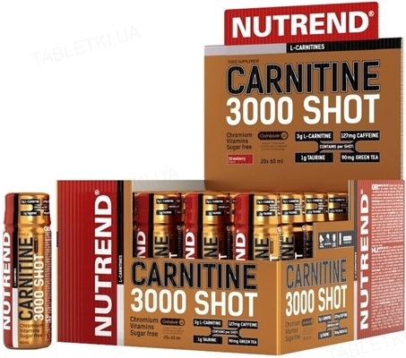 Жиросжигатель Nutrend Carnitine 3000 Shot Клубника, 60 мл
