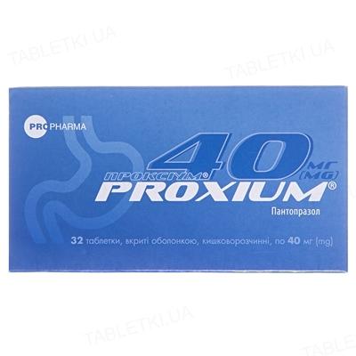Проксиум таблетки, п/о, киш./раств. по 40 мг №32 (8х4)