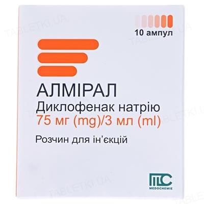 Алмирал раствор д/ин. 75 мг/3 мл по 3 мл №10 в амп.