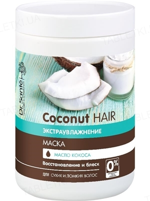 Маска Dr.Sante Coconut Hair, 1000 мл