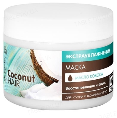 Маска Dr.Sante Coconut Hair, 300 мл