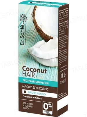 Масло для волос Dr.Sante Coconut Hair, 50 мл
