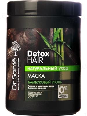 Маска Dr.Sante Detox Hair, 1000 мл