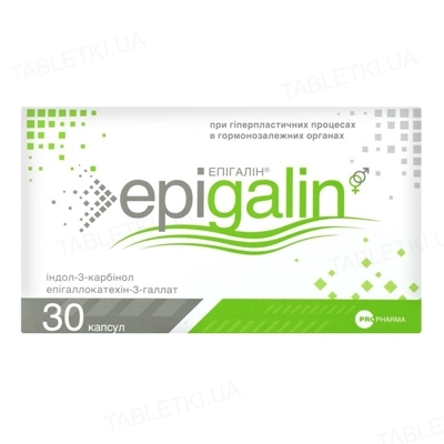 Эпигалин капсулы №30 в блист.