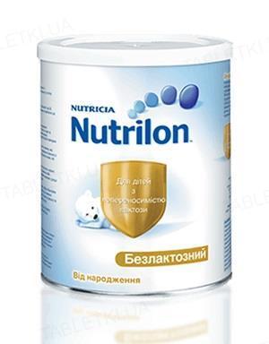 Сухая молочная смесь Nutrilon Безлактозный для питания детей с рождения, 400 г