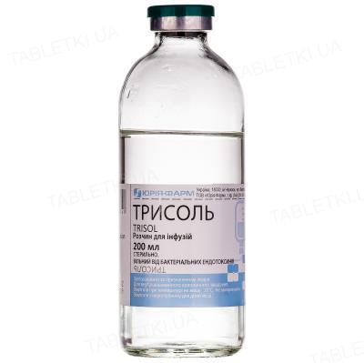 Трисоль раствор д/инф. по 200 мл в бутыл.