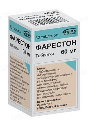 Фарестон таблетки по 60 мг №30 во флак.