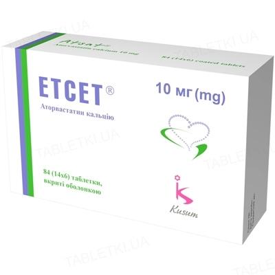 Этсет таблетки, п/о по 10 мг №84 (14х6)