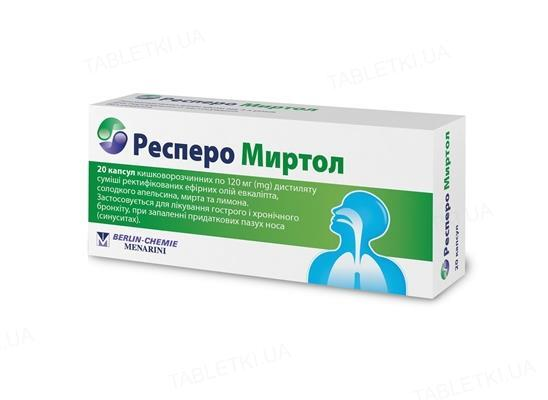 Респеро миртол капсулы киш./раств. по 120 мг №20 (10х2)