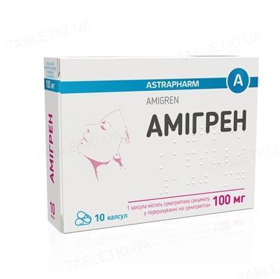 Амигрен капсулы по 100 мг №10 (10х1)