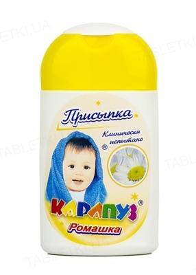Присыпка детская Карапуз Ромашка, 50 г