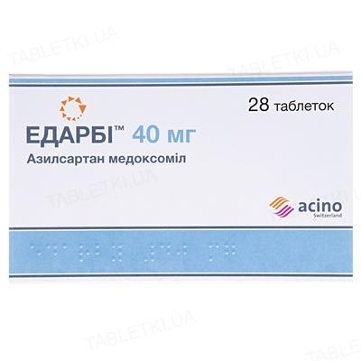 Эдарби таблетки по 40 мг №28 (14х2)