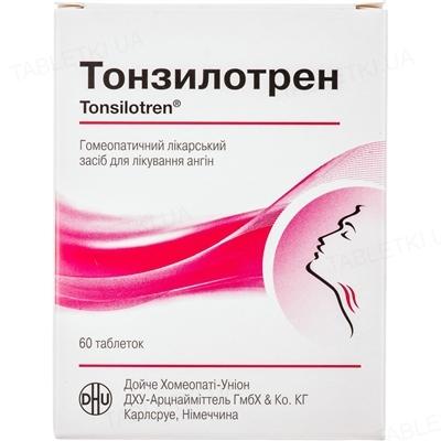 Тонзилотрен таблетки №60 (20х3)