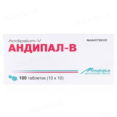 Андипал-В таблетки №100 (10х10)