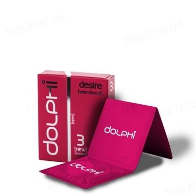 Презервативы Dolphi Lux Desire двойное действие для него и для нее, 3 штуки