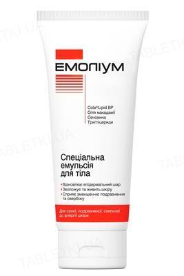 Эмолиум Специальная эмульсия для тела д/чувств. кожи по 200 мл в тубах