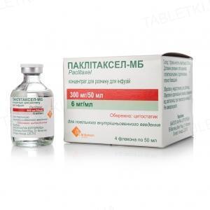 Паклитаксел-МБ концентрат для р-ра д/инф. 6 мг/мл по 50 мл №4 во флак.